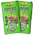 Bio-kompost 10L