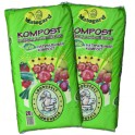 Bio-kompost 20L